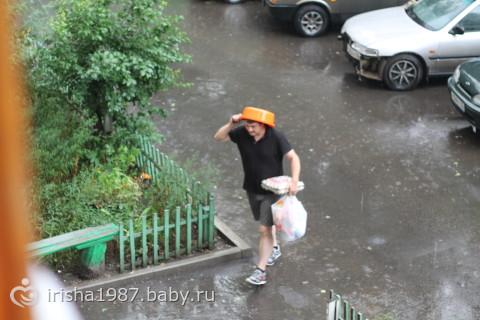 поиграли мы вчера немножко)