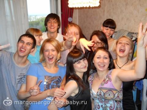 я с главными друзишками) фото
