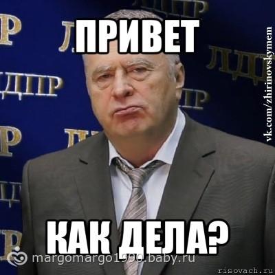 odna-devushka-soset-tolpe