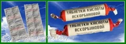 СЛАБОНЕРВНЫМ ВХОД ВОСПРЕЩЕН)))))).... детство......