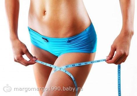 ну что.... продолжаем совершенствовать свое тело!!! =)