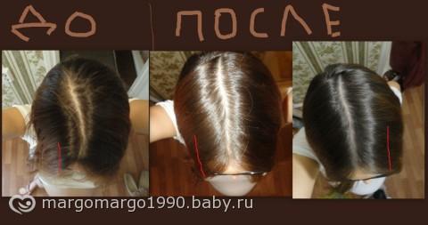 Для волос мука