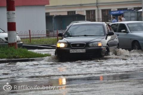 Автозавод вчера затопило)