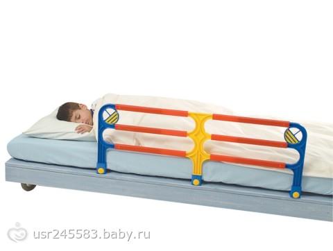 Как сделать барьер для кровати 188