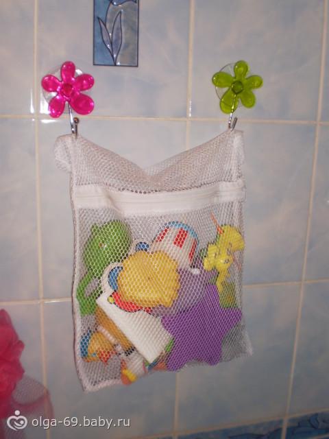 Сетка для игрушек для ванной своими руками