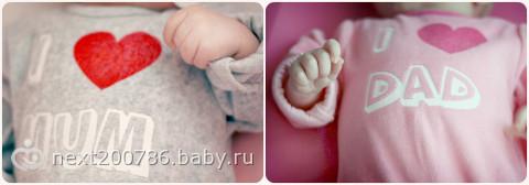 Новости и немножко нашей семьи) ФОТО