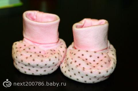 еще вещички для дочи)