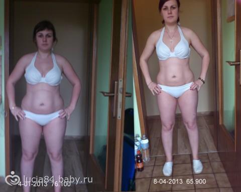 Как правидьно похудеть минус 20