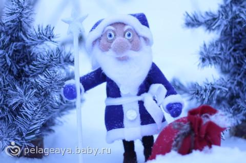 Дед Мороз)