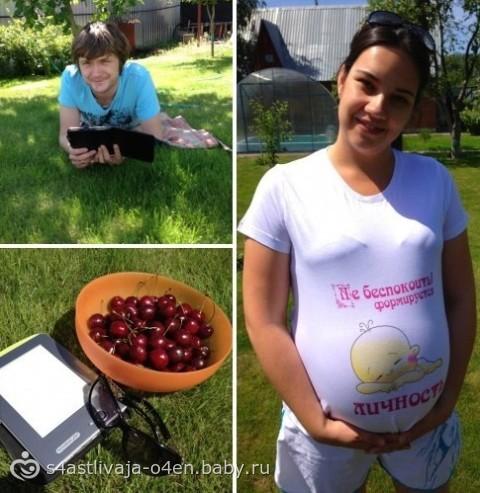 вопрос №2 всей моей беременности)))