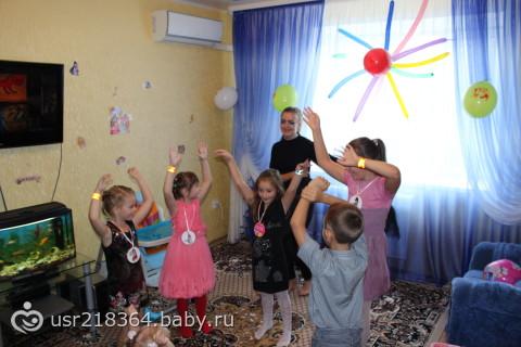 сценарий дня рождения для девочки 7 лет дома с конкурсами феи