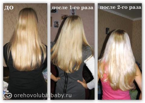 Как сделать осветление волос в домашних условиях 646