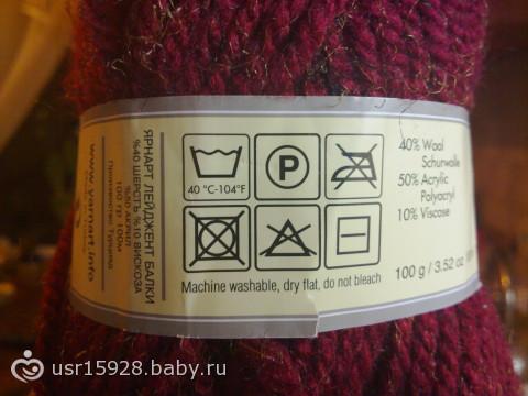 Как сделать маникюр гель лаком в домашних условиях