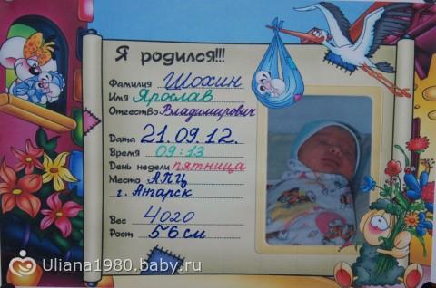 Поздравление с 1 месяцем девочке, мальчику, родителям