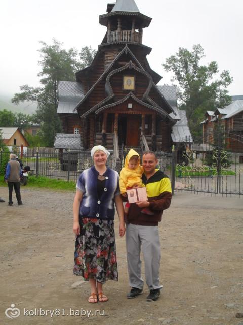 Крещение Алтай