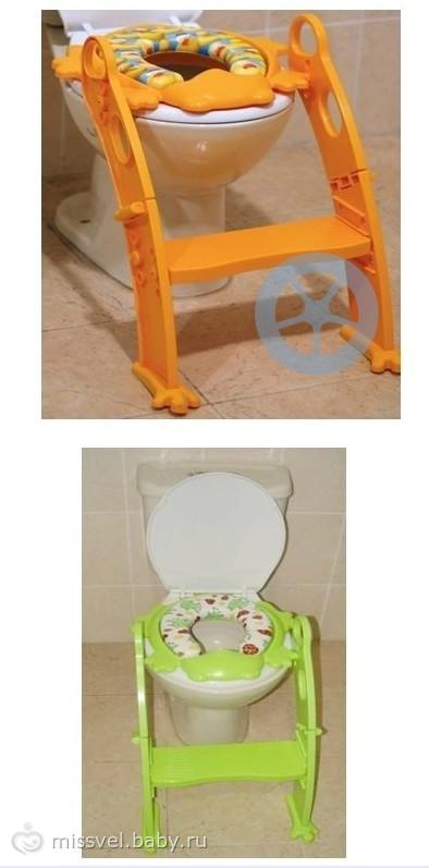 сиденье на унитаз со ступенькой