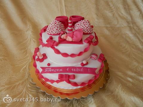 фото тортов для казактелекома