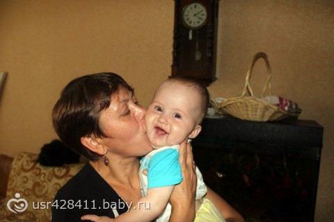моё родное. нам 8 месяцев)
