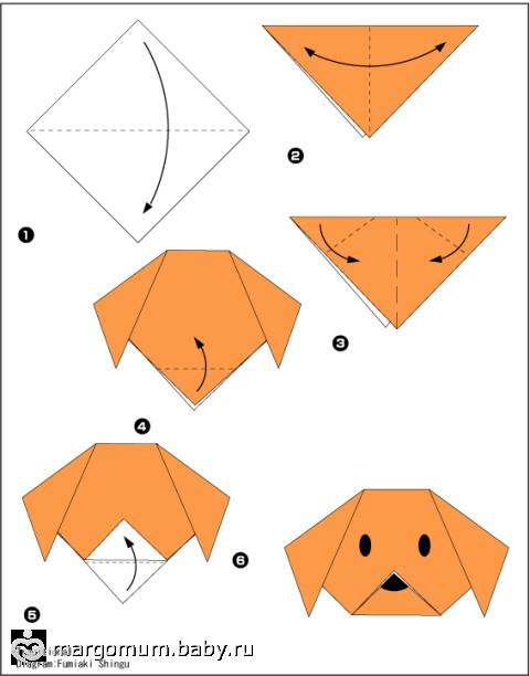 Оригами для дошкольника