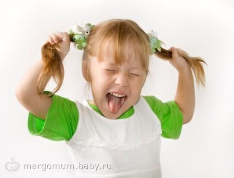 Если ваш малыш набедокурил в гостях, как быть?