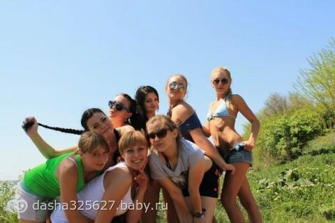 Картинки с друзьями на природе