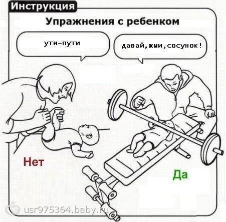 РЕБЕНОК БОДИБИЛДЕРА..ПХАХАХАХАХАХ))