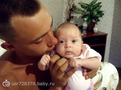 Мои родные)))немного фото:)