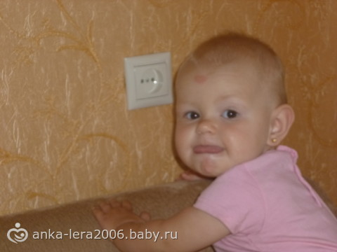 Теперь точно не перепутают)))