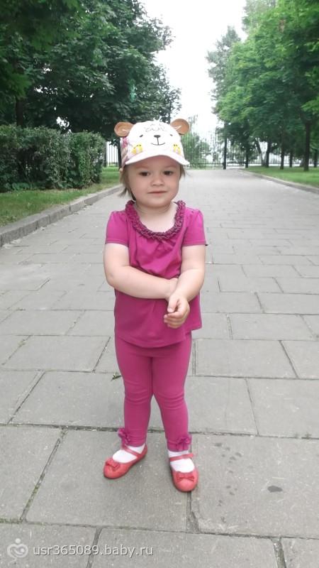 малявки)))))))))