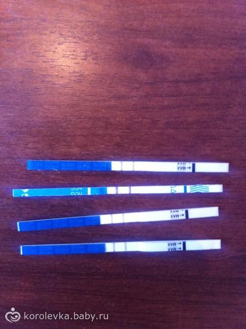 Дюфастон и тест на беременность