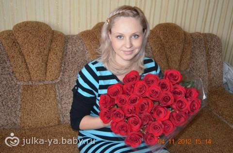 А нас уже выписали)))))