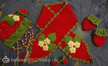 Скороспелая клубничка для крестницы)))