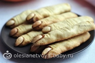 сладкие пальчики)))