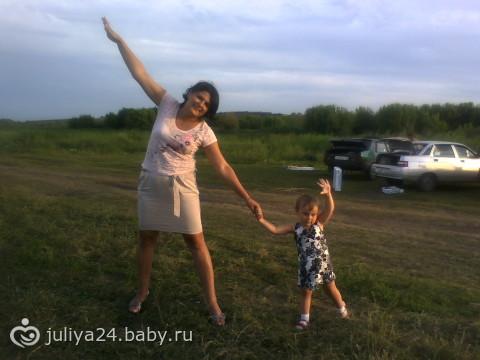 Оооо....выходные))) фотки