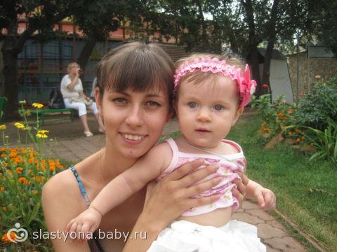 Покрестили дочку