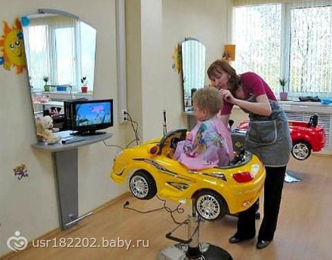 Парикмахерская для детей на фото