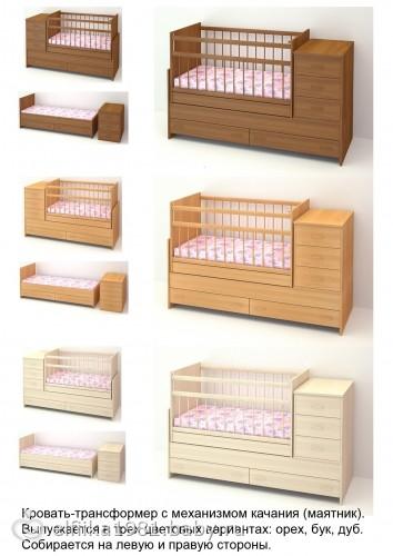 Как сделать чтобы кровать качалась