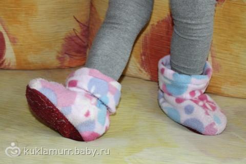 Тапочки для ребенка своими руками