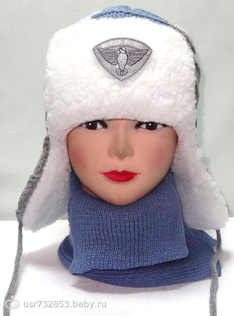 Купить зимнюю шапку ушанку мужская