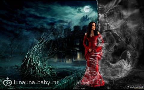 Кому не спится -  Sleeping sun )))