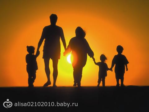 10 правил счастливой семьи!