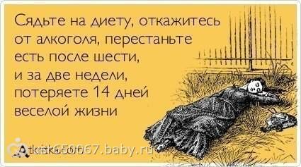 позитиффф)
