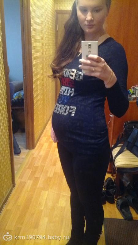 Кто сколько набрал во время беременности
