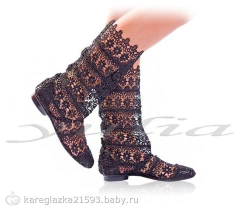 Красивая одежда с бесплатной доставкой)