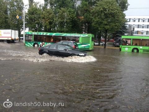 Венеция отдыхает!!!!! Минск 13.07.2013