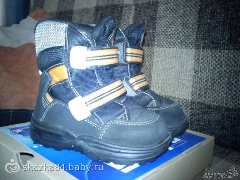 Зимние ботиночки Багира
