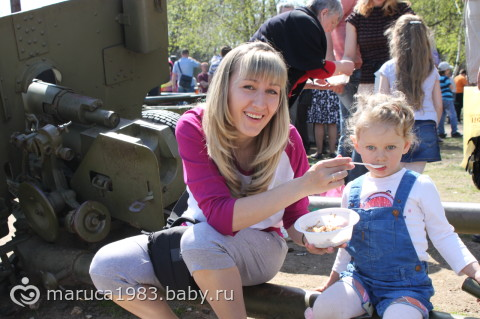 9 мая! едим солдатскую кашку)