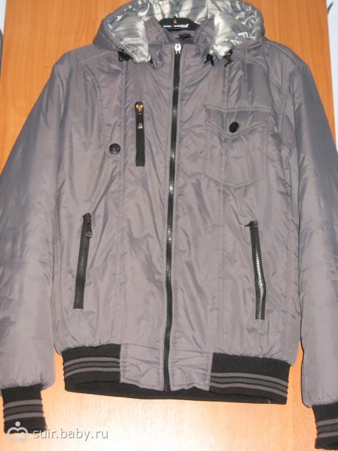 если мужчиеа отдал куртку свою произошла году охотником