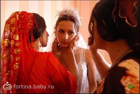 Цыганская девственница ломают фото 240-322