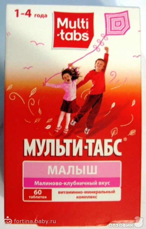 Детские витамины с 1 года